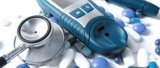 глиформин от диабета