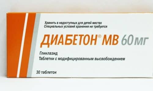 Аналогичным по составу средством является Диабетон МВ