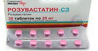 Розувастатин, таблетки
