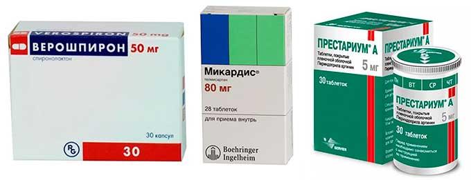 препараты снижающие давление крови