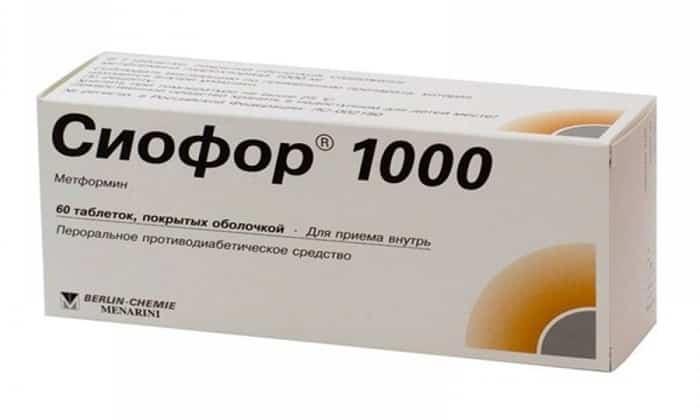 Сиофор - один из аналогов препарата