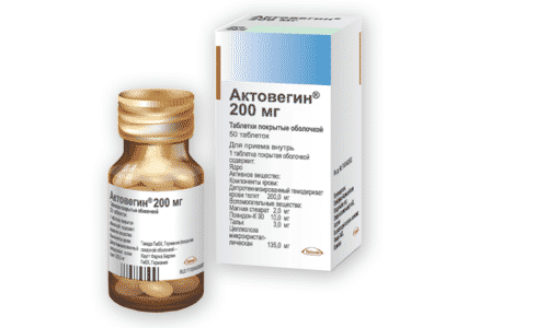 Драже Актовегин - несуществующая форма препарата. Он выпускается в форме таблеток