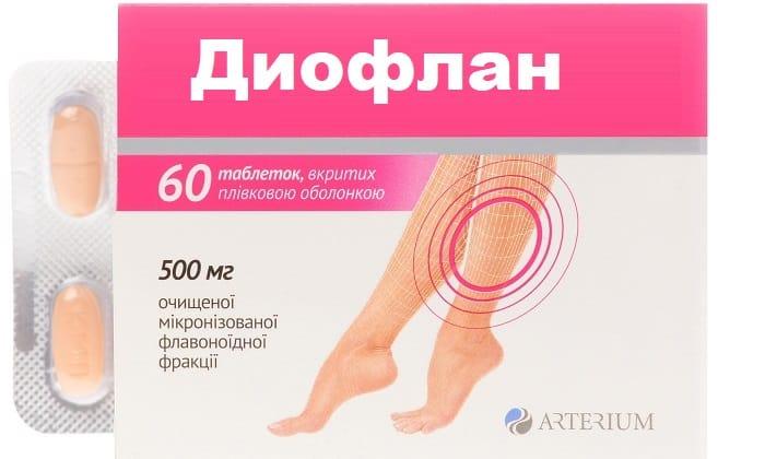 Диофлан часто применяют в лечении заболеваний, которые связаны с системой кровообращения