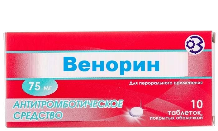 Аналог Диофлана - Венорин - препарат перорального применения, предназначенный для лечения венозной и лимфатической недостаточности