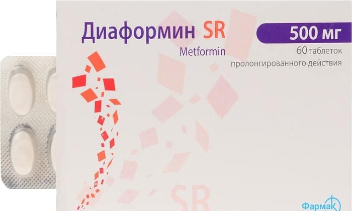 Диаформин - аналог препарата Сиофор