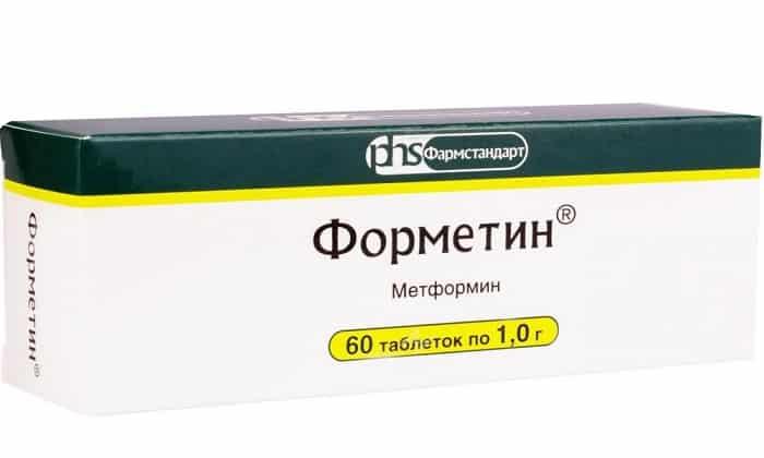 Форметин - аналого препарата Сиофор
