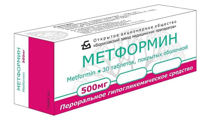 Метформин считается аналогом препарата Сиофор