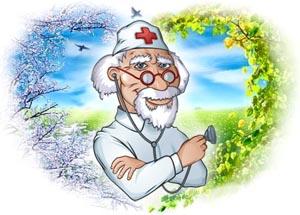 Нефролог для лечения почек