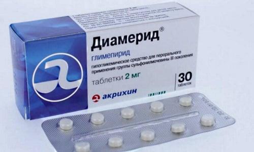 Диамерид - препарат для снижения уровня глюкозы в крови