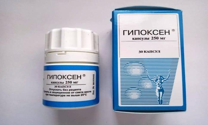 Аналог препарата Гипоксен