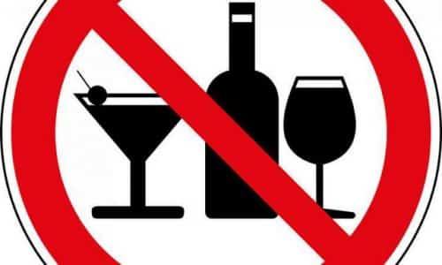 Комбинация метформина и спиртосодержащих напитков является причиной развития тяжелых осложнений