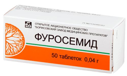 Препарат снижает плазменную концентрацию Фуросемида на 31% и период его полувыведения на 42%
