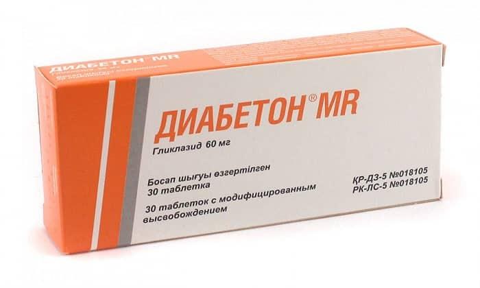 Гликлазид Канон имеет аналог под названием Диабетон