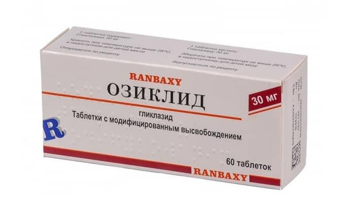 Озиклин - аналог препарат Оксид Канон