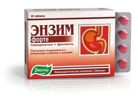Лучшее лекарство от панкреатита