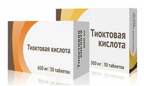 Тиоктовая кислота способствует выведению свободных радикалов