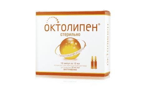 Октолипен является дешевым аналогом Берлитиона, поэтому его назначают чаще