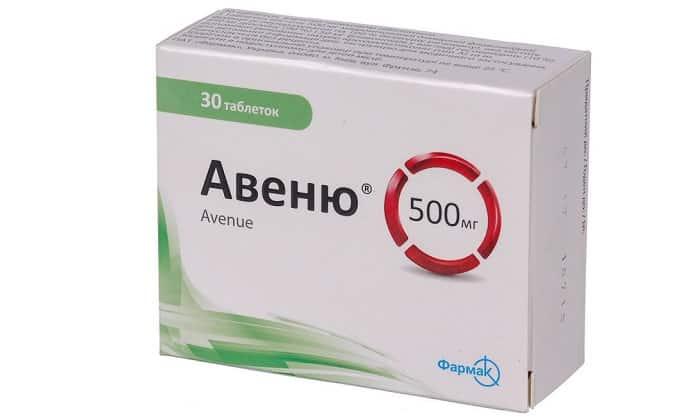 Аналогом Диофлана является Авеню - ангиопротекторное и венотоническое средство перорального применения