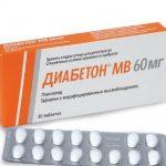 Диабетон МВ 60 мг: инструкция по применению, цена, отзывы