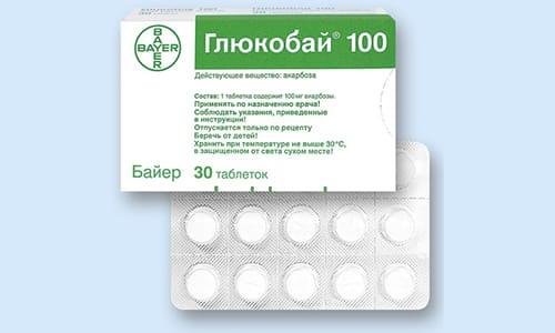В аптечные пункты и медицинские учреждения Глюкобай поставляется в картонных пачках, которые содержат 30 или 120 таблеток