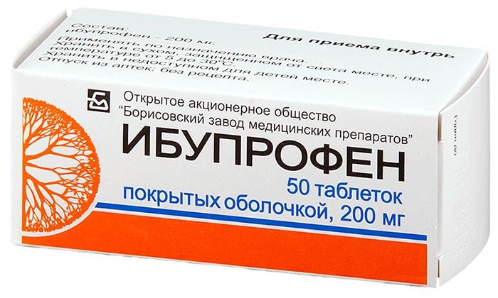 Ибупрофен не влияет на фармакокинетические показатели