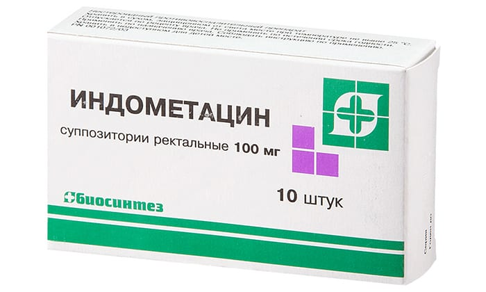 В редких случаях одновременное применение с Индометацином (свечи) может вызвать метаболический ацидоз