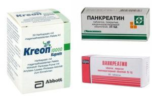 Креон или Панкреатин