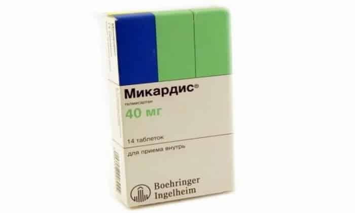Аналог препарата Микардис