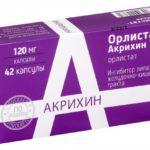 Орлистат – лекарство для похудения: инструкция, цена, отзывы