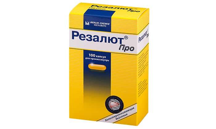 Аналогами препарата Эссенциале будут все лекарственные средства, содержащие в своем составе фосфолипиды (капсулы Резалют Про и др.)