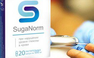 suganorm от диабета