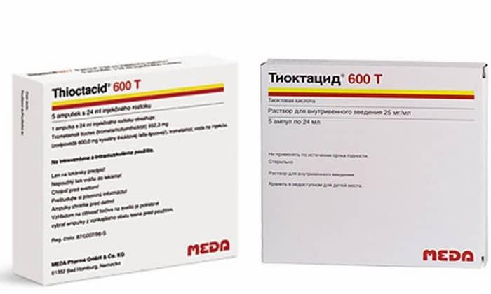 Аналог препарата Тиоктацид 600