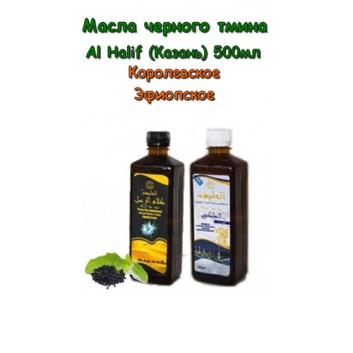как пить масло черного тмина при гастрите