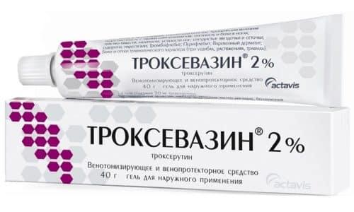 Троксевазин является аналогом Троксерутина