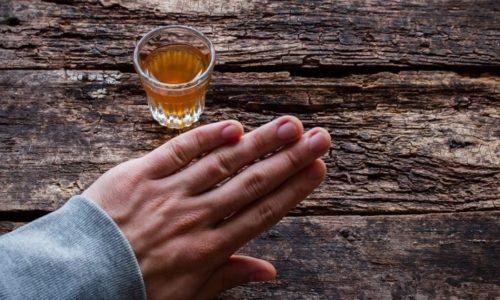 Препарат не принимают совместно с алкоголем