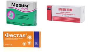 Аналоги и цена препарата Пензитал
