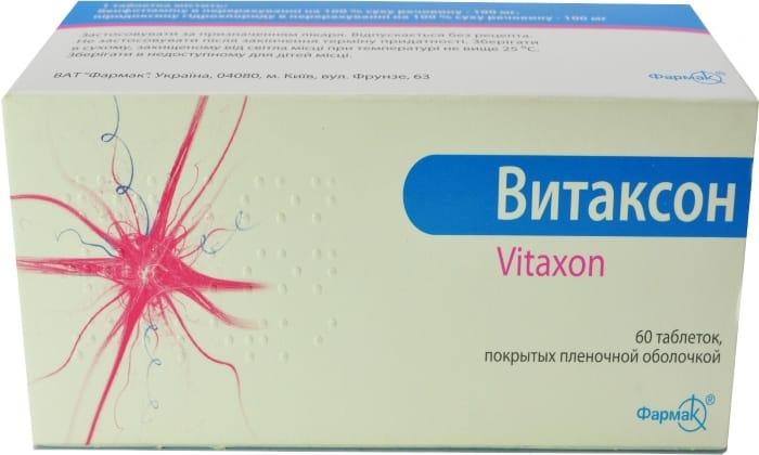Аналог препарата Витаксон