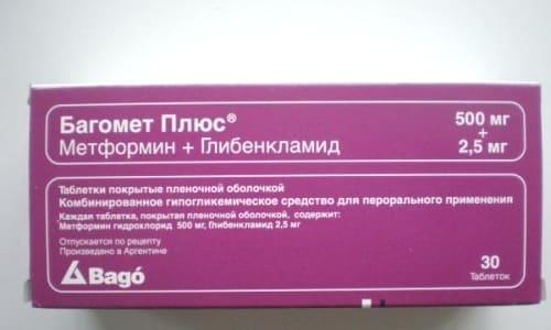 Препарат Багомет Плюс требует хранения в сухом затемненном прохладном месте, сроком не более 3-х лет