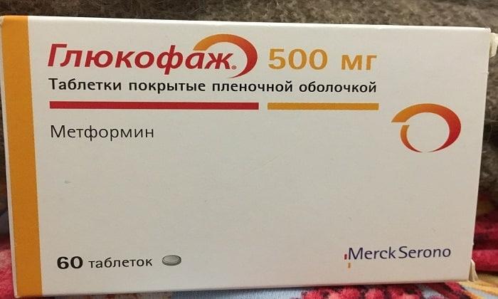 Аналогом данного лекарственного средства является Глюкофаж