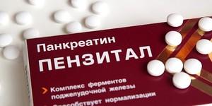 Действие препарата Пензитал