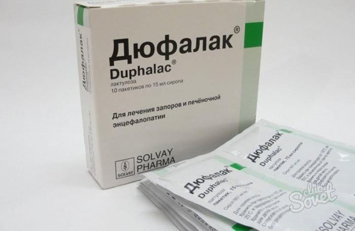 Дюфалак побочные эффекты