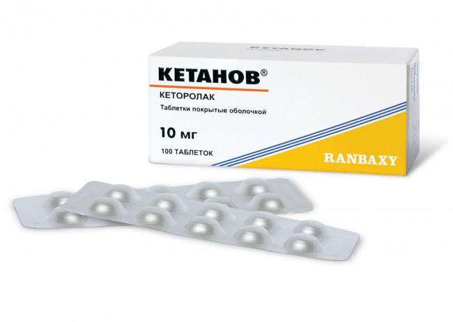 Свободный в продаже сильный болеутоляющий препарат, под строгим запретом в других странах
