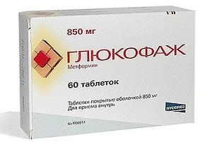 Лечим саахрный диабет препаратом Глюкофаж