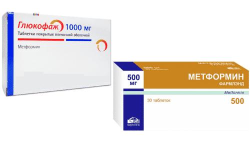 Метформин и Глюкофаж не принимают в период беременности и лактации