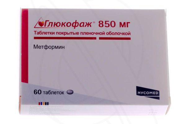 Глюкофаж 850 мг