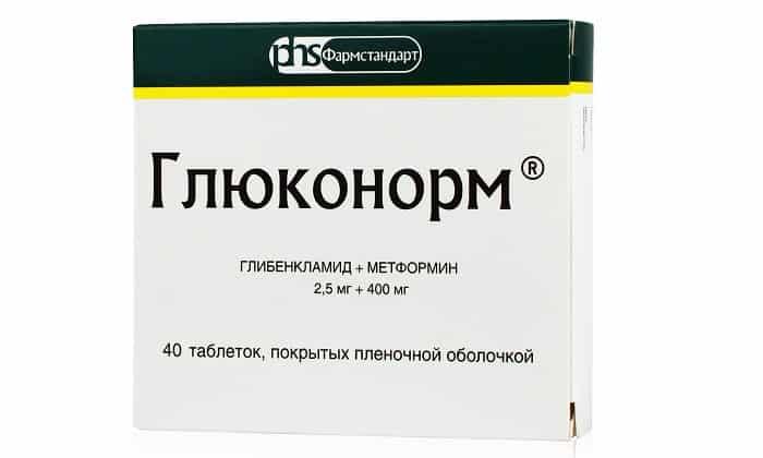 Глюконорм представляет собой двухкомпонентный препарат, но содержит метформин и глибенкламид