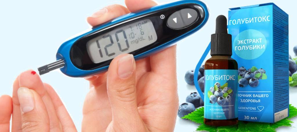 голубитокс при диабете