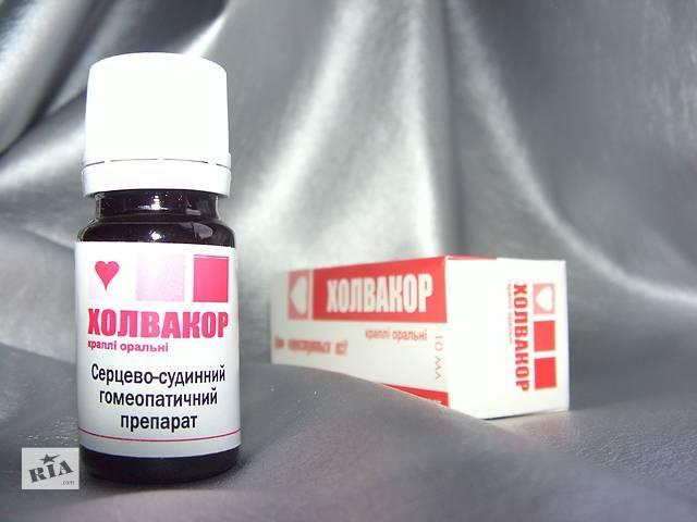 гомеопатические препараты для снижения холестерина в крови