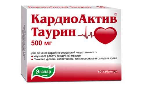 При сахарном диабете рекомендуется принимать биодобавку с таурином