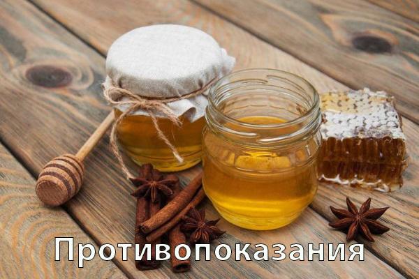 Мед с корицей польза и вред